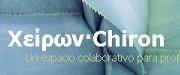 Χείρων - Chiron
